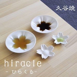 [Kutani Yaki] Sakura Mini Dish Small Plate Set