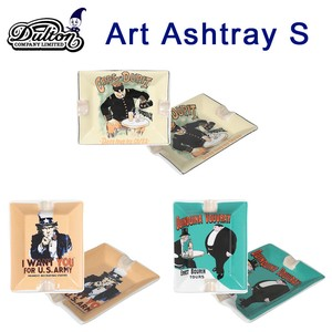 ART ASHTRAY TYPE-G S