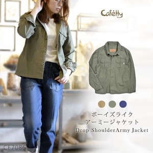 Army Jacket Cafetty