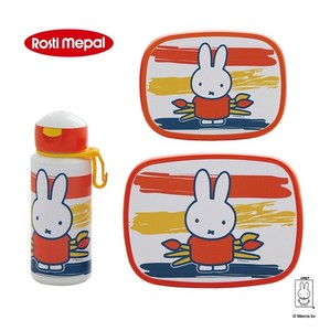 【 MEPAL】 CAMPUS LUNCHBOX / POPUP BOTTLE - MIFFY CREATIVE