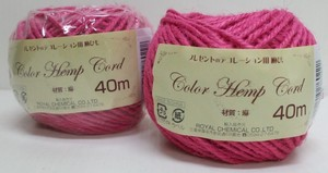 Color hemp Coat Cherry Pink