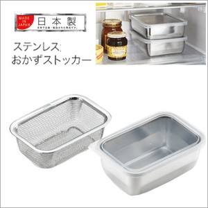 Stainless Storage Container/ Draining Bowl