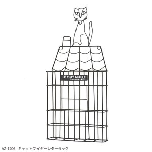Cat Wire Letter Rack
