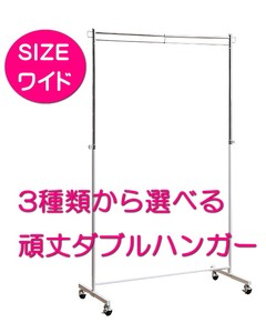 Hour Sturdy Double Clothes Hanger Double Storage