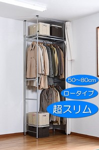 Hour Slim Clothes Hanger Rack Slim Type of Low Standard