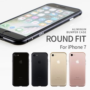 iPhone SE Case Alluminum Round Fit
