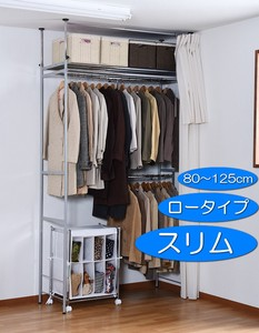 Hour Slim Clothes Hanger Rack Slim Type of Low Wide