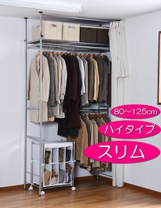 Hour Slim Clothes Hanger Rack Slim High Type Wide