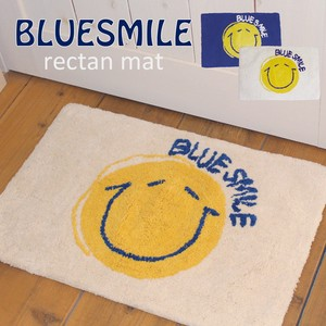 BLUE SMILE Mat 2 Colors