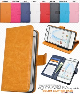 Color Leather Case