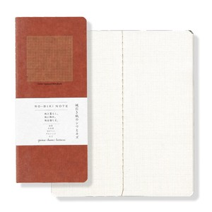 """RO-BIKI NOTE"" BASIC SERIES 2mm Grid Notebook"