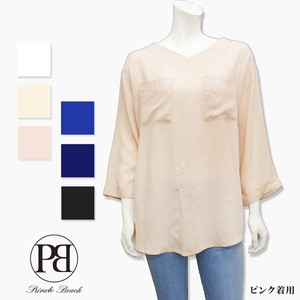 V-neck Double Pocket Pullover Blouse 2017 S/S