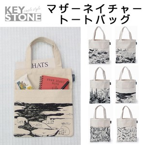 Stone Commuting Going To School Bag Nature Tote Bag