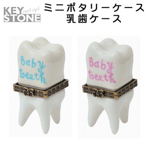 Stone Pottery Case Baby Teeth Case