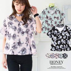 Floral Pattern Flare Choker Top
