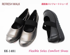 Soft Cushion Strap Comfort Shoes