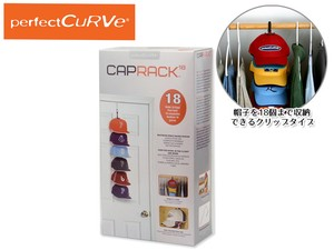 PERFECT CURVE CapRack18 System 14359