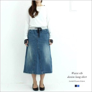 Denim Long Skirt Stretch Bottom S/S