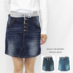 SUMMER Denim Skirt Short Mini Skirt Bottom Ladies S/S