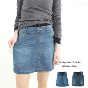 SUMMER Waist Stretch Denim Skirt Short Mini Skirt Bottom S/S