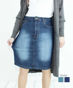Knee-high Stretch Skirt Stretch Denim Bottom Skirt