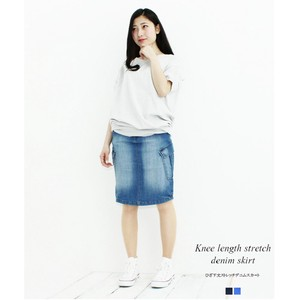 SUMMER Below-The-Knee Stretch Denim Skirt Middle Denim Denim Bottom S/S