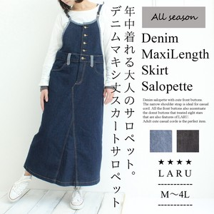 Denim Maxi Length Skirt Overall Bottom S/S