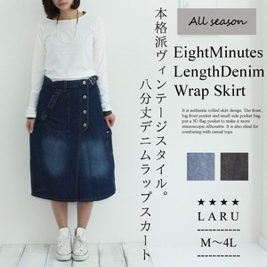 8/10Length Denim Wrap Skirt Knee-high Skirt S/S