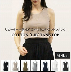 Reservations Orders Items Cotton Milling Tank Top Sleeveless Inner S/S