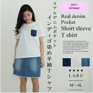 SUMMER Real Denim Pocket Indigo Dyeing Short Sleeve T-shirt Cut And Sewn S/S