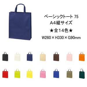 Non-woven Cloth Tote Bag 14 Colors