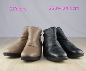 Genuine Leather Fastener Short Boots 4E