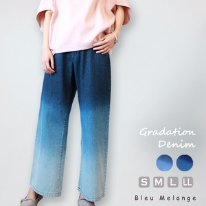 wide pants Gaucho Denim