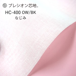 Interlining Cloth Interlining Cloth Familiarity