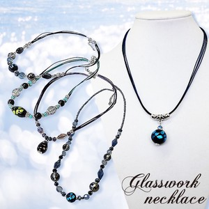 Glass Necklace Assort Set