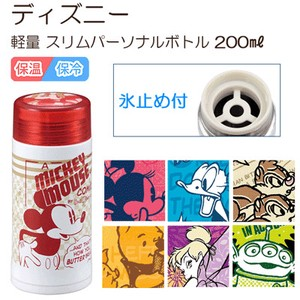 PEARL KINZOKU Disney Slim Personal Bottle