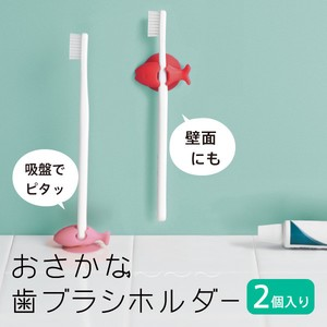 Fish Toothbrush Holder
