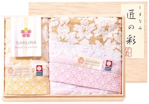 IMABARI TOWEL Gift Set Wood Boxed Face Towel Towel
