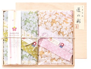IMABARI TOWEL Gift Set Sakura Wood Boxed Face Towel