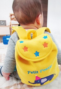 Baby POETIC Petit Backpack