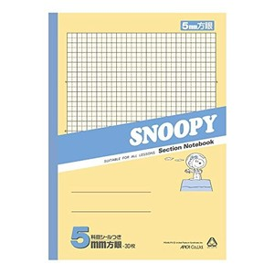 Snoopy Grid Notebook 5 mm Yellow