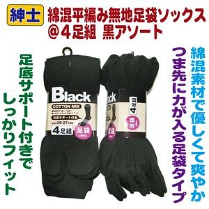 Genuine 1 Pair Topaz Ice Gloves Part Nu. Large Protective Safety Equipment