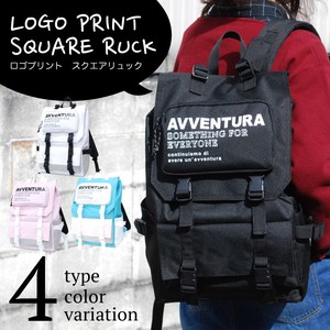 Print Square Backpack Ladies Men's