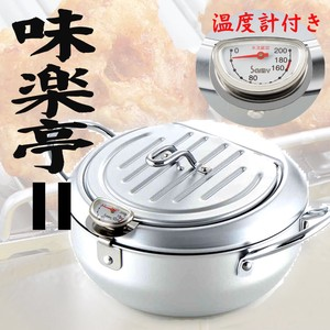 Out of stock Tempura Thermometer