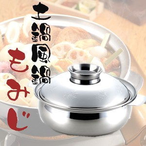 Made in Japan Earthen Pot / Clay pot Stainless Autumn Leaves