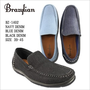 Men's Denim Fabric Shoes
