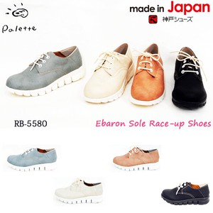 Spring Items Light-Weight Casual Sneaker