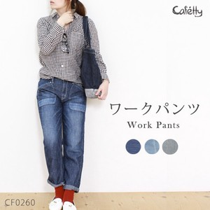 Work Pants Hickory Cafetty