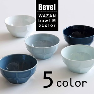 Objects and Ornaments Ornament Bowl HASAMI Ware