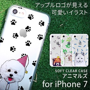 soft Clear Case Animals